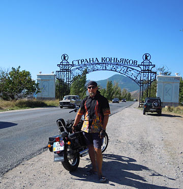 фото - я, мотоцикл и Крым